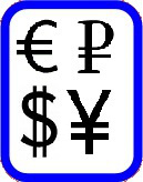 Платежные символы