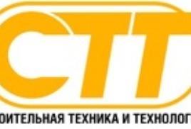 """Участие в 15-й Международной специализированной выставке """"Строительная Техника и Технологии'2014"""""""